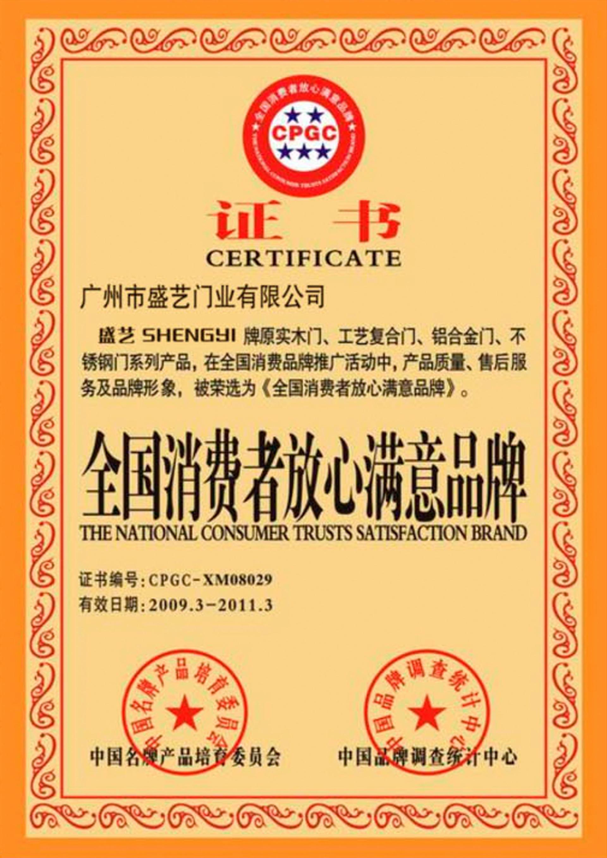 Customer trust brand certificate