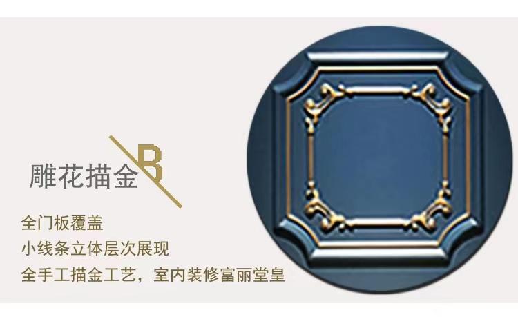 JS-9074 blue luxury wood door ,Main door ,wood door with gold